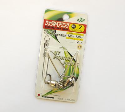 NT【7号】ロック付ベアリング