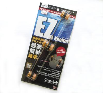 【sizeM】イージーノッター EZ Knotter