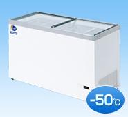 【HFG-300D】ダイレイ「超低温冷凍ショーケース HFG-300D」