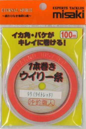 【各色】美咲(misaki) ウィリー1本巻 100M