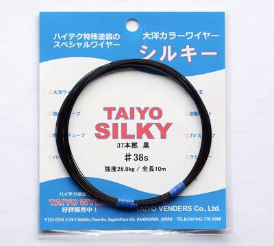 【37er♯38s/10m】大洋シルキー
