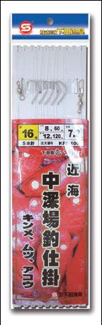近海/中深場釣仕掛5本針【下田漁具】