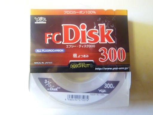 お徳用300m巻 FCディスク/各種/よつあみ