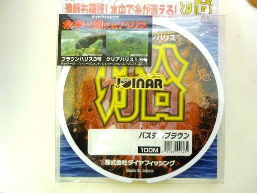 徳用【30号】ジョイナー パステルブラウン ハリス 100m